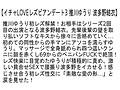 【お得セット】イチャLOVEレズビアンデート・2・3sample6