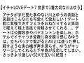 【お得セット】イチャLOVEデート川上ゆう・村上涼子・ガチLOV...sample2