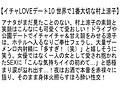 【お得セット】イチャLOVEデート川上ゆう・村上涼子・ガチLOV...sample4