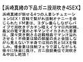 【お得セット】浜崎真緒がアナタのセンズリ完全サポート!・...sample6