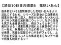 【お得セット】禁欲10日目の媚薬6・9・12sample2