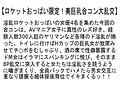【お得セット】人気AV女優限定!無礼講すぎる大乱交合コン・2...sample6