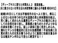 【お得セット】ディープキスに堕ちた有閑夫人 風間ゆみ 椎名ゆな 小早川玲子