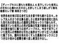 【お得セット】ディープキスに堕ちた有閑夫人 翔田千里 桐岡さつき 宮部涼花4