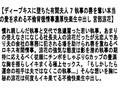 【お得セット】ディープキスに堕ちた有閑夫人 翔田千里 桐岡さつき 宮部涼花6