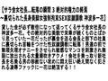 【お得セット】サラ金女社長…転落の瞬間 神波多一花 椎名ゆな...sample2