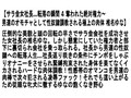 【お得セット】サラ金女社長…転落の瞬間 神波多一花 椎名ゆな...sample4