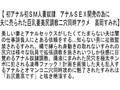 【お得セット】初SM 高岡すみれ 橘優花 柳あきら2