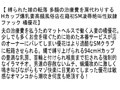 【お得セット】初SM 高岡すみれ 橘優花 柳あきら4