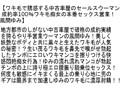 (stcetd00012)[STCETD-012] 【お得セット】ワキ毛で誘惑する熟女 風間ゆみ 椎名ゆな 篠田あゆみ ダウンロード 2