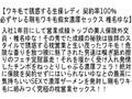 (stcetd00012)[STCETD-012] 【お得セット】ワキ毛で誘惑する熟女 風間ゆみ 椎名ゆな 篠田あゆみ ダウンロード 4