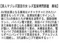 【お得セット】素人マゾレズ願望の女 美祐 澪 希sample2