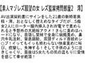【お得セット】素人マゾレズ願望の女 美祐 澪 希sample4