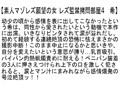 【お得セット】素人マゾレズ願望の女 美祐 澪 希sample6