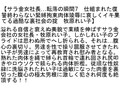 【お得セット】貞淑四十路転落調教 風間ゆみ 牧原れい子 桐嶋綾子4