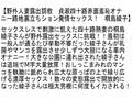 【お得セット】貞淑四十路転落調教 風間ゆみ 牧原れい子 桐嶋綾子6