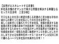 【お得セット】妄想がエスカレートする若妻 大場ゆい 椎名ゆな 二宮沙樹