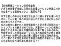 【お得セット】プレミアム美熟女風間ゆみ!!