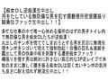 【お得セット】淫乱美熟女達の謝罪オナニー&濃密痴女ファック!