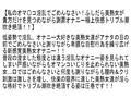 【お得セット】淫乱美熟女達の謝罪オナニー&濃密痴女ファック!4