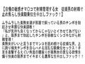【お得セット】淫乱美熟女達の謝罪オナニー&濃密痴女ファック!6