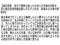 【お得セット】欲望快楽濃厚性交〜支配と従属〜 結城みさのサムネイル
