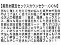 (stcetd00027)[STCETD-027] 【お得セット】哀楽快楽発情美熟女セックスカウンセラー ダウンロード 4