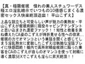 【お得セット】真・極限催眠 平山こずえ 羽月希 つぼみ 稲川...sample2