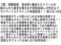 【お得セット】真・極限催眠 平山こずえ 羽月希 つぼみ 稲川なつめのサムネイル