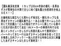 【お得セット】露恥裏 風間ゆみ 澤村レイコ 長澤あずさ 山本美和子