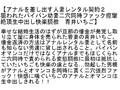 【お得セット】背徳の人妻レンタル契約 青井いちご 一之瀬すず 愛須心亜