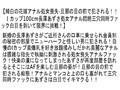 【お得セット】爆乳極上エロボディ美女達がイキまくる! 長澤...sample2