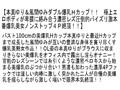 【お得セット】爆乳極上エロボディ美女達がイキまくる! 長澤...sample4