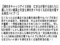 【お得セット】爆乳極上エロボディ美女達がイキまくる! 長澤...sample6