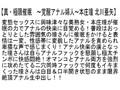 【お得セット】真・極限催眠 本庄瞳 北川亜矢 当真ゆき 深田...sample2
