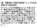 【お得セット】真・極限催眠 本庄瞳 北川亜矢 当真ゆき 深田...sample4