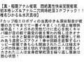 【お得セット】真・極限催眠 本庄瞳 北川亜矢 当真ゆき 深田...sample6