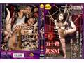 (stcetd00040)[STCETD-040] 【お得セット】初SMドキュメンタリー 大沢涼子 南澤ゆりえ 佐倉ひなの ダウンロード 1