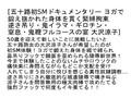 (stcetd00040)[STCETD-040] 【お得セット】初SMドキュメンタリー 大沢涼子 南澤ゆりえ 佐倉ひなの ダウンロード 2