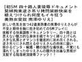 (stcetd00040)[STCETD-040] 【お得セット】初SMドキュメンタリー 大沢涼子 南澤ゆりえ 佐倉ひなの ダウンロード 4