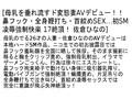 (stcetd00040)[STCETD-040] 【お得セット】初SMドキュメンタリー 大沢涼子 南澤ゆりえ 佐倉ひなの ダウンロード 6