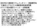 【お得セット】四十路・五十路 美人妻初SMドキュメンタリー 藤野美紀 近藤郁美 宮崎良美