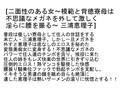 【お得セット】二面性のある女 三浦恵理子 風間ゆみ 森下麻子...sample2