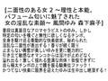 【お得セット】二面性のある女 三浦恵理子 風間ゆみ 森下麻子 結城みさ