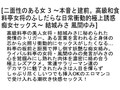 【お得セット】二面性のある女 三浦恵理子 風間ゆみ 森下麻子...sample6