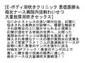 【お得セット】川上ゆう主演監督作! 〜テーマ 願望 妄想〜・E-ボディ潮吹きクリニック・美熟女トイレ性犯罪被害生中出し