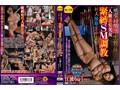 【お得セット】キャリアOL拷問・被虐の村祭り生贄の歴史・若妻緊縛SM拷問のサムネイル