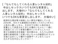 (stcetd00058)[STCETD-058] 【お得セット】なんでもしてくれる人妻レンタル契約・同性愛中毒適齢期・日焼けのコールガール ダウンロード 4