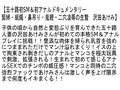 (stcetd00059)[STCETD-059] 【お得セット】禁断のSMマンション・初SM&初アナルドキュメンタリー ダウンロード 4