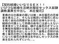 【お得セット】契約結婚いいなりSEX!!・痴妻・転落した長身...sample2